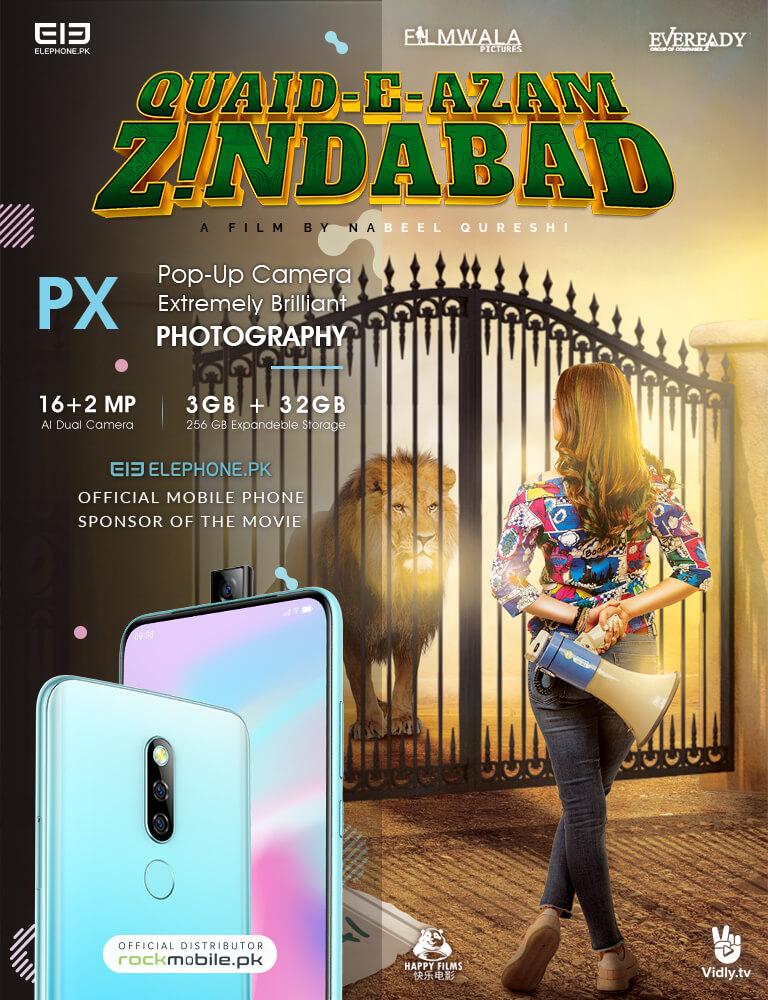 Elephone PX